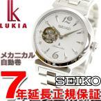 ショッピング自動巻き ポイント最大25倍! ルキア セイコー 腕時計 レディース 自動巻き SSVM009 SEIKO