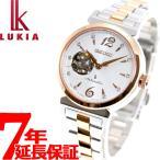 ショッピング自動巻き ポイント最大21倍! ルキア セイコー 腕時計 レディース 自動巻き SSVM010 SEIKO