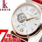 ポイント最大21倍! ルキア セイコー 腕時計 レディース 自動巻き SSVM012 SEIKO