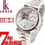 ポイント最大25倍!本日5日23時59分まで! ルキア セイコー メカニカル 自動巻き 腕時計 レディース SSVM022 SEIKO