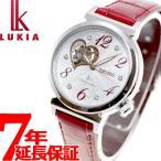 ルキア セイコー メカニカル 自動巻き 腕時計 レディース SSVM023 SEIKO