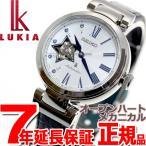 Yahoo!neelセレクトショップ本日ポイント最大21倍! ルキア セイコー メカニカル 自動巻き 腕時計 レディース SSVM035