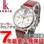 ポイント最大25倍! ルキア セイコー ソーラー 腕時計 レディース SSVS017 SEIKO