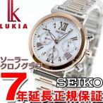 明日はダイヤ最大Pt26倍!プラチナ25倍!ゴールド24倍! ルキア セイコー ソーラー 腕時計 レディース クロノグラフ SSVS024 SEIKO