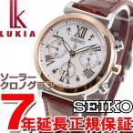 本日ポイント最大34倍!29日23時59分まで! ルキア セイコー ソーラー 腕時計 レディース クロノグラフ SSVS028 SEIKO