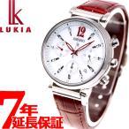 本日ポイント最大21倍! ルキア セイコー ソーラー クロノグラフ 腕時計 レディース SSVS035