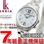 ポイント最大25倍! ルキア セイコー 電波ソーラー 腕時計 レディース SSVV011 SEIKO
