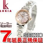 ポイント最大43倍!28日11時59分まで! ルキア セイコー 電波ソーラー 腕時計 レディース SSVW018 SEIKO