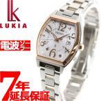 ポイント最大21倍! ルキア セイコー 電波 ソーラー 腕時計 レディース SSVW048 SEIKO