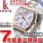ニールならポイント最大40倍!12/4 23時59分まで! ルキア セイコー クリスマス限定モデル 電波ソーラー 腕時計 レディース SSVW082 SEIKO
