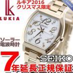 ポイント最大43倍!28日11時59分まで! ルキア セイコー クリスマス限定モデル 電波ソーラー 腕時計 レディース SSVW084 SEIKO
