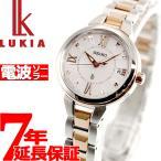 セイコー SEIKO ソーラー電波時計ルキア LUKIA  SSVW146