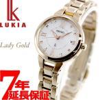 セイコー ルキア LUKIA Lady Gold SSVW148