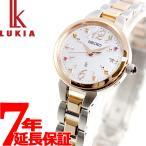 ルキア LUkIA 腕時計 LUKIA ソーラー電波 2019サマー限定 限定2 500本 白蝶貝ホワイト文字盤 サファイアガラス プラチナダイヤシールド SSVW154 レディース