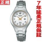 ポイント最大21倍! セイコー スピリット ソーラー 腕時計 レディース ペアウォッチ STPX025 SEIKO