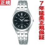 今だけ!店内ポイント最大37倍! セイコー スピリット ソーラー 腕時計 レディース ペアウォッチ STPX031 SEIKO