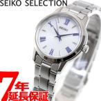 ショッピングSelection 本日ポイント最大30倍!22日23時59分まで! セイコー セレクション SEIKO SELECTION ソーラー 腕時計 レディス STPX047