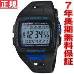 カシオ フィズ CASIO PHYS ソーラー 電波時計 メンズ 腕時計 タフソーラー スポーツウォ...