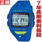 カシオ フィズ CASIO PHYS ソーラー電波時計 メンズ 腕時計 タフソーラー スポーツウォッ...