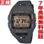 カシオ フィズ CASIO PHYS 電波 ソーラー 電波時計 腕時計 メンズ スポーツウォッチ タ...