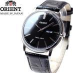 本日ポイント最大21倍! オリエント 逆輸入 腕時計 メンズ/レディース 海外モデル SUG1R002B6 ORIENT