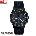 swatch スウォッチ 腕時計 メンズ オリジナルズ クロノプラスチック Originals Chrono Plastic SUSB406