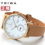 ポイント最大27倍! トリワ TRIWA 腕時計 レディース SVST104-SS010614