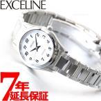 ポイント最大26倍! セイコー エクセリーヌ ソーラー 腕時計 ペアウォッチ レディース SWCQ093