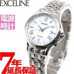 ポイント最大21倍! セイコー エクセリーヌ レディース チタン 電波 ソーラー 腕時計 ペア SEIKO EXCELINE SWCW161