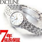 ポイント最大27倍! セイコー・エクセリーヌ腕時計 SEIKO SWDL099
