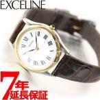 本日ポイント最大25倍!15日23時59まで! セイコー・腕時計 エクセリーヌ SEIKO DOLCE&EXCELINE SWDL162