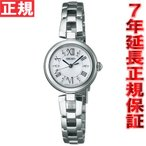 ポイント最大21倍! セイコー ティセ ソーラー 腕時計 レディース SWFA151 SEIKO
