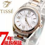 ポイント最大21倍! セイコー ティセ 電波ソーラー 腕時計 レディース SWFH064 SEIKO