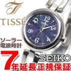 本日ポイント最大21倍! セイコー ティセ 電波 ソーラー 腕時計 レディース SWFH069 SEIKO