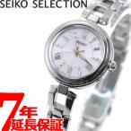 本日ポイント最大26倍!21日23時59分まで! セイコー セレクション SEIKO SELECTION 電波 ソーラー 腕時計 レディース SWFH089