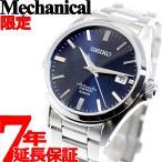 ポイント最大19倍! セイコー メカニカル 自動巻き 先行販売 ネット流通限定モデル 腕時計 ドレスライン SEIKO Mechanical SZSB013