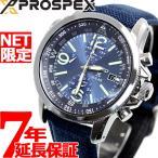 Yahoo!neelセレクトショップ本日ポイント最大16倍! セイコー プロスペックス フィールドマスター 限定モデル ソーラー 腕時計 メンズ SZTR009 SEIKO