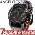 本日ポイント最大25倍! Roen(ロエン)×エンジェルクローバー 腕時計 Angel Clover ロエン(Roen) 限定モデル TC44ROY2