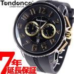 ポイント最大25倍! テンデンス TENDENCE 腕時計 ガリバーラウンド TG460011