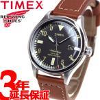 ショッピングレッドウィング 本日ポイント最大30倍! タイメックス TIMEX ウォーターベリー レッドウィング Red Wing 腕時計 メンズ TW2P84600