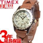 本日ポイント最大46倍!12月18日23時59分まで! タイメックス サファリ SAFARI 復刻モデル 腕時計 TW2P88300 TIMEX