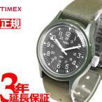 タイメックス TIMEX オリジナル キャンパー 復刻モデル