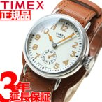 本日ポイント最大41倍!12月18日23時59分まで! タイメックス TIMEX 腕時計 メンズ TW2R45000