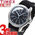 本日ポイント最大43倍!12月18日23時59分まで! タイメックス TIMEX 日本企画 限定モデル 腕時計 メンズ レディース TW2R58300