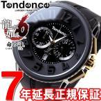 ポイント最大25倍! テンデンス 龍が如く6 コラボ 限定モデル 腕時計 メンズ ガリバーラウンド TY046018 Tendence