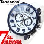 テンデンス 腕時計 メンズ レディース