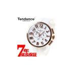 テンデンス Tendence 腕時計
