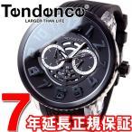 テンデンス 腕時計 メンズ/レディース フラッシュ TY561001 Tendence
