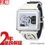 Yahoo!neelセレクトショップ本日ポイント最大12倍! エプソン スマートキャンバス EPSON smart canvas 腕時計 W1-PN40910