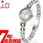 本日ポイント最大21倍! オリエント イオ ソーラー 腕時計 レディース WI0181WD io